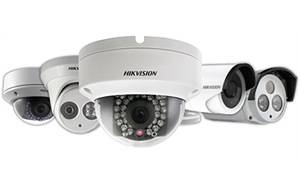 Picture for category CCTV Cameras