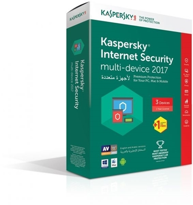Picture of Kaspersky internet Security 2017
